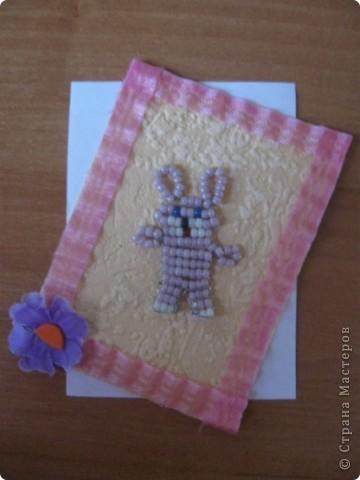 Все зайцы на пригорке фото 5