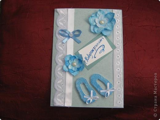 открытка на день рождения фото 3