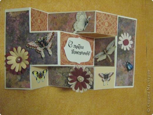 открытка на день рождения фото 2