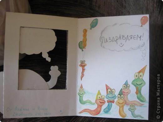 Вот моя простенькая открыточка. Посвящена она, правда, не Яблочному Спасу, т.к. такую мне некому было бы подарить, но содержит яблоко в качестве элемента :) В подарок подруге на день рождения. фото 2