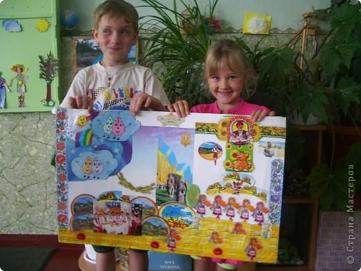 Украина, с праздником! фото 3