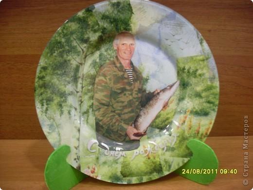 """У папы сегодня День Рождения! Вот решила сделать для него подарочную тарелочку, уж очень он у меня любит рыбалку, жить без неё не может, и соответственно подарок по теме """"РЫБАЛКА"""". А идейку подала моя коллега на работе, она тоже подарок-тарелочку делала, вот у неё и консультировалась, как? и что? Спасибо ей огромное и всем мастерицам! фото 1"""