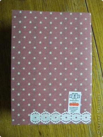 У меня очередная открытка)) Основа - упаковка от цветного картона - чего добру-то пропадать!)) В середине - желтый кармашек для тега фото 14