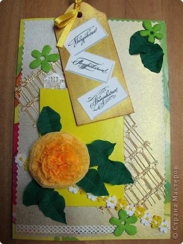 У меня очередная открытка)) Основа - упаковка от цветного картона - чего добру-то пропадать!)) В середине - желтый кармашек для тега фото 2