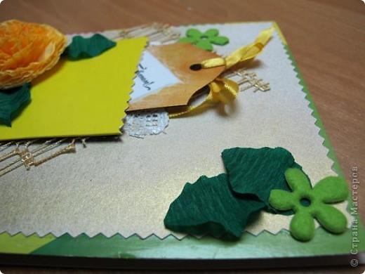 У меня очередная открытка)) Основа - упаковка от цветного картона - чего добру-то пропадать!)) В середине - желтый кармашек для тега фото 4