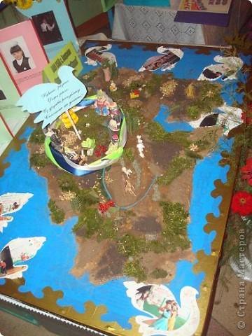 Сегодня, 25 августа 2011 года, прошла очередная августовская конференция учителей. Как всегда в этот день выставляются творческие работы детей и учителей школ. Я побывала на выставке в одном из районов Башкирии и хочу показать вам некоторые работы с выставки фото 11