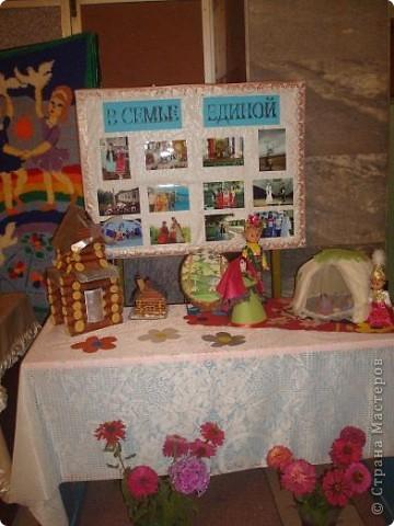 Сегодня, 25 августа 2011 года, прошла очередная августовская конференция учителей. Как всегда в этот день выставляются творческие работы детей и учителей школ. Я побывала на выставке в одном из районов Башкирии и хочу показать вам некоторые работы с выставки фото 4