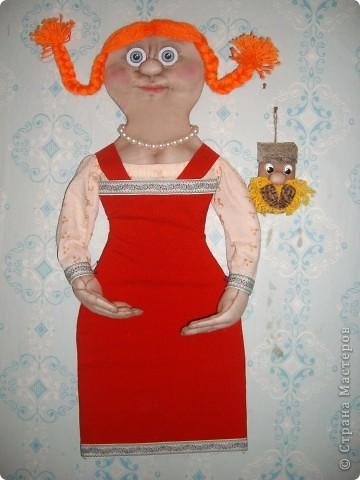 Как-то увидела в Стране Мастеров куклу-кармашек.И решила сшить такую-же .Получилась вот такая красотка. )))))))) фото 1