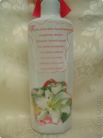 Здравствуйте жители СМ!!!!!! Вот такую бутылочку заказали в подарок молодоженам. фото 2