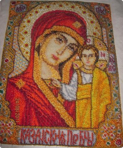 Моя нововышитая икона Казанской Божьей матери. фото 1