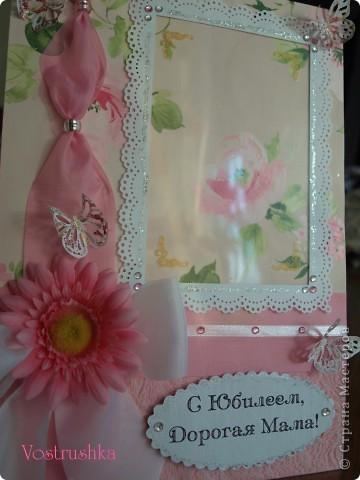 Это рамочка для фотографии. Подруга попросила сделать к юбилею  мамы и открытку и/или рамочку. Вобщем, получился микс))) фото 2