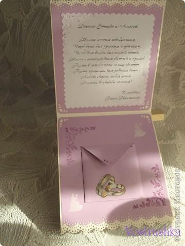 Это рамочка для фотографии. Подруга попросила сделать к юбилею  мамы и открытку и/или рамочку. Вобщем, получился микс))) фото 5
