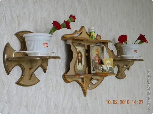 полочки для иконок: pictures11.ru/tulskij-muzej-izobrazitelnyh-iskusstv.html