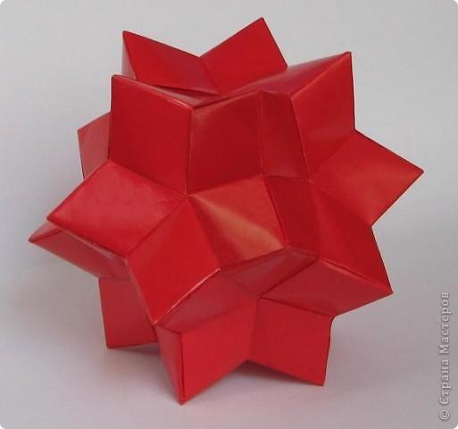 """Привет всем! Поздравляю всех с днем шахтера! Я сама живу в шахтерском поселке и многие из родни у меня шахтеры. В общем я по-быстренькому, скоро стемнеет - побегу на салют.   Sonobe var. by Mette Peterson Схема в книге М. Петерсона """"Origami club 1"""", c. 32 фото 7"""