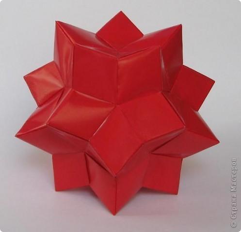 """Привет всем! Поздравляю всех с днем шахтера! Я сама живу в шахтерском поселке и многие из родни у меня шахтеры. В общем я по-быстренькому, скоро стемнеет - побегу на салют.   Sonobe var. by Mette Peterson Схема в книге М. Петерсона """"Origami club 1"""", c. 32 фото 6"""