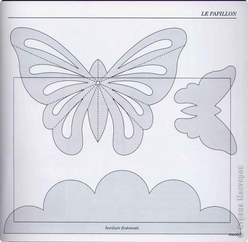 Бабочка-оригами Бумага