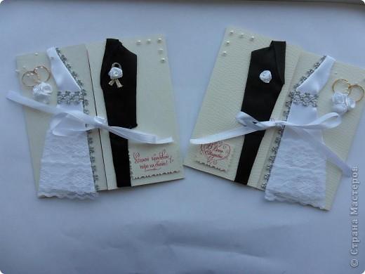 Как говорится, открытки пошли в народ, всем подавай жениха и невесту! фото 3