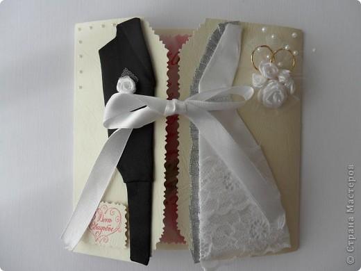 Как говорится, открытки пошли в народ, всем подавай жениха и невесту! фото 1