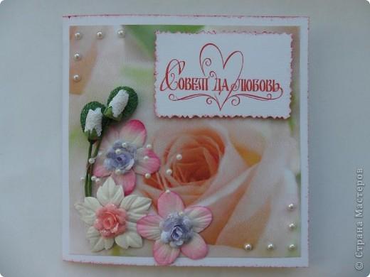 Как говорится, открытки пошли в народ, всем подавай жениха и невесту! фото 4