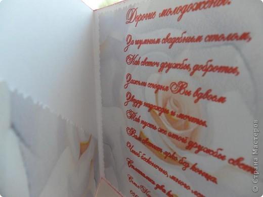 Как говорится, открытки пошли в народ, всем подавай жениха и невесту! фото 5