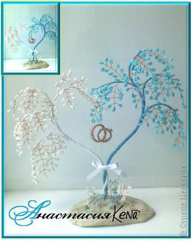 Поделка изделие Свадьба Бисероплетение Дерево-сердце на свадьбу 1 Бисер Гипс Ленты Нитки Проволока.