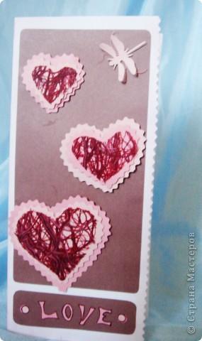 "открытка ""LOVE"" фото 1"