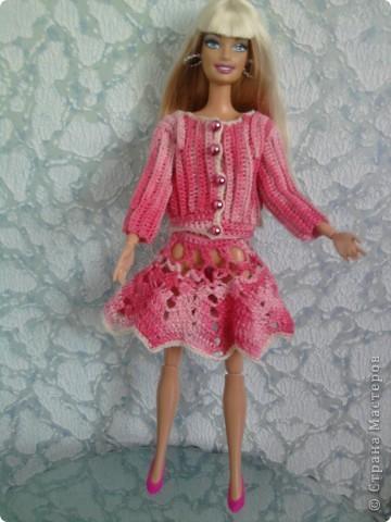 Розовая волна фото 2