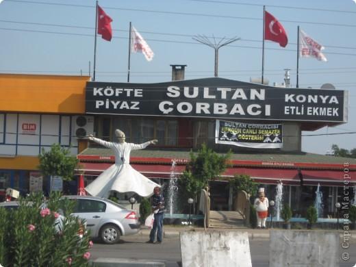 Добрый день жители и гости Страны Мастеров! Предлагаю Вам посмотреть фотографии моего путешествия в Турцию. Приехала 4 дня назад. Ездила с подругой по турпутёвке на 12 дней. Сказать, что очень понравилось, значит ничего не сказать... Это просто сказка! Посмотрите, какие в Турции красивые места! Многие фото сделаны из окна автобуса, так что, извините за качество фотографий. фото 56