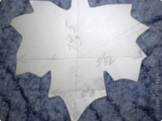 это мои листики на 1 сентября в класс! фото 3