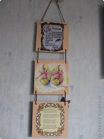 """Панно в детскую. Работа не сложная, под силу начинающим любителям декупажа. Заготовки из дерева загрунтованы, в качестве сюжетов - салфетки и распечатки. Салфетки клеила с помощью утюга: http://stranamasterov.ru/node/199101, распечатки - http://stranamasterov.ru/node/208866. """"Лицевая сторона"""" фото 2"""