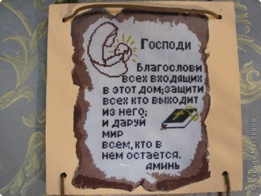 """Панно в детскую. Работа не сложная, под силу начинающим любителям декупажа. Заготовки из дерева загрунтованы, в качестве сюжетов - салфетки и распечатки. Салфетки клеила с помощью утюга: http://stranamasterov.ru/node/199101, распечатки - http://stranamasterov.ru/node/208866. """"Лицевая сторона"""" фото 6"""