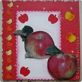 В работе использовала дырокольности, полученные по АТС-обмену. Слегка оттенила масляной пастелью. Угловое яблоко приподнято на вспененный скотч.