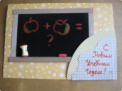 Это еще одна моя открыточка для игры по скетчу, на этот раз посвященная началу нового учебного года. фото 1