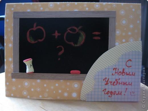 Это еще одна моя открыточка для игры по скетчу, на этот раз посвященная началу нового учебного года. фото 3