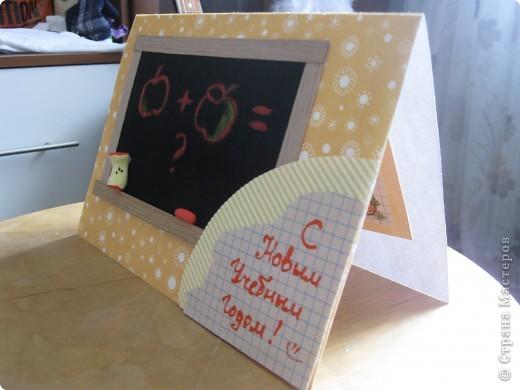 Это еще одна моя открыточка для игры по скетчу, на этот раз посвященная началу нового учебного года. фото 2