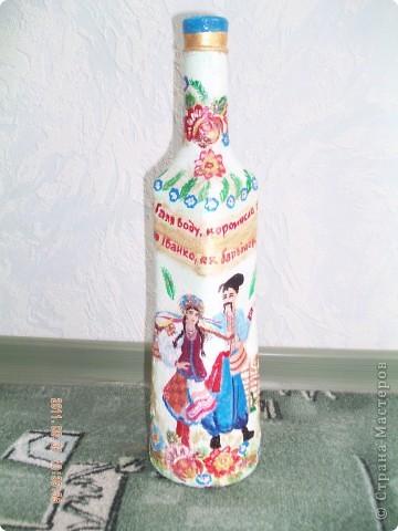 Несе Галя воду (ко Дню независимости Украины) фото 1