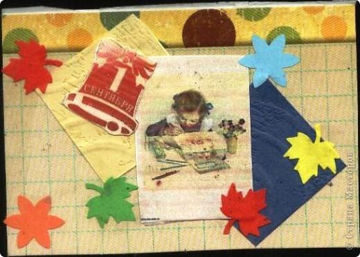 Вот такие карточки родились к празднику; школьные воспоминания... Приглашаю выбирать: Noale, deep, Тинсанна и всех-всех-всех!!! № 1 фото 1
