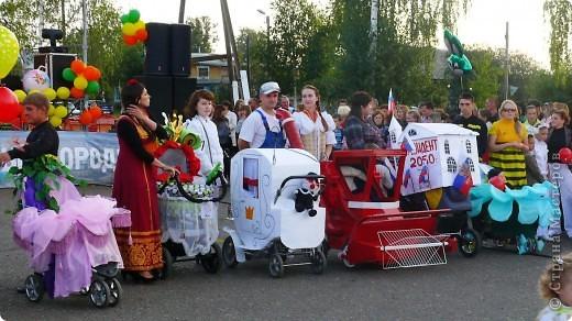 Первое место в конкурсе детских колясок - 2009 год. фото 5