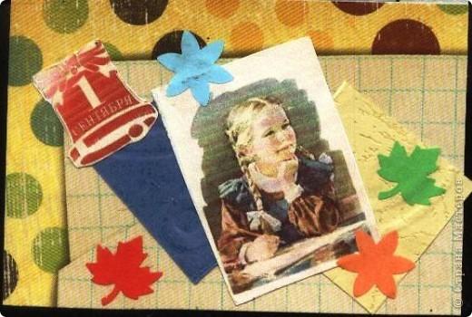 Вот такие карточки родились к празднику; школьные воспоминания... Приглашаю выбирать: Noale, deep, Тинсанна и всех-всех-всех!!! № 1 фото 2