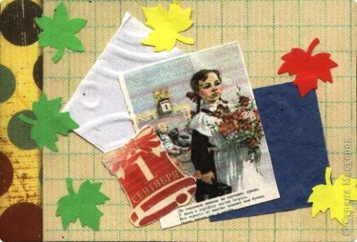 Вот такие карточки родились к празднику; школьные воспоминания... Приглашаю выбирать: Noale, deep, Тинсанна и всех-всех-всех!!! № 1 фото 4
