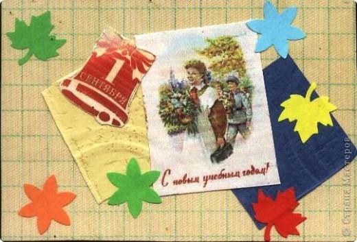 Вот такие карточки родились к празднику; школьные воспоминания... Приглашаю выбирать: Noale, deep, Тинсанна и всех-всех-всех!!! № 1 фото 5