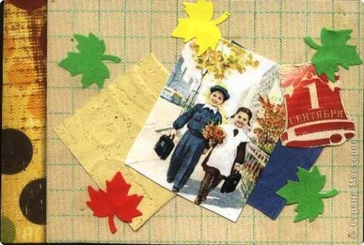 Вот такие карточки родились к празднику; школьные воспоминания... Приглашаю выбирать: Noale, deep, Тинсанна и всех-всех-всех!!! № 1 фото 6