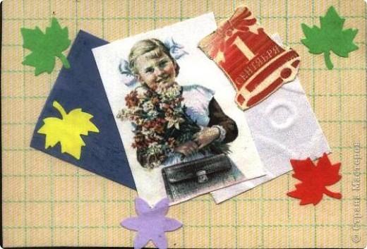 Вот такие карточки родились к празднику; школьные воспоминания... Приглашаю выбирать: Noale, deep, Тинсанна и всех-всех-всех!!! № 1 фото 7