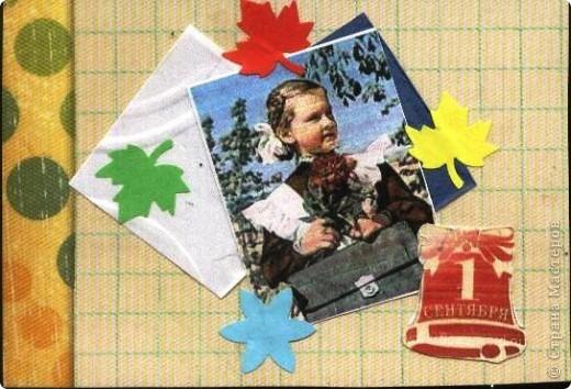 Вот такие карточки родились к празднику; школьные воспоминания... Приглашаю выбирать: Noale, deep, Тинсанна и всех-всех-всех!!! № 1 фото 8