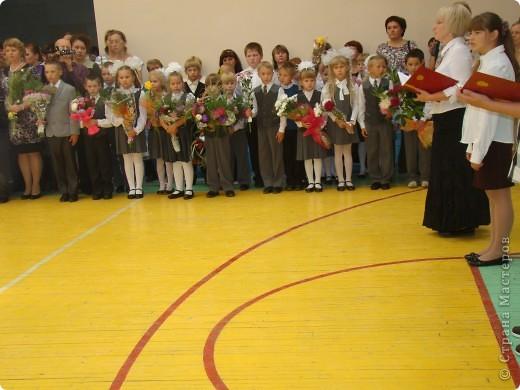 """""""День знаний"""" в нашей школе начался с торжественной линейки.  фото 1"""