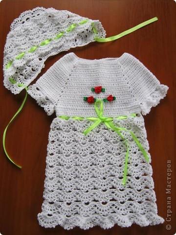 Добрый вечер, любители вязания!! У меня появился повод вязать такие маленькие наряды, чему я рада несказанно! фото 1