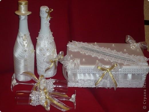 Набор свадебный фото 1