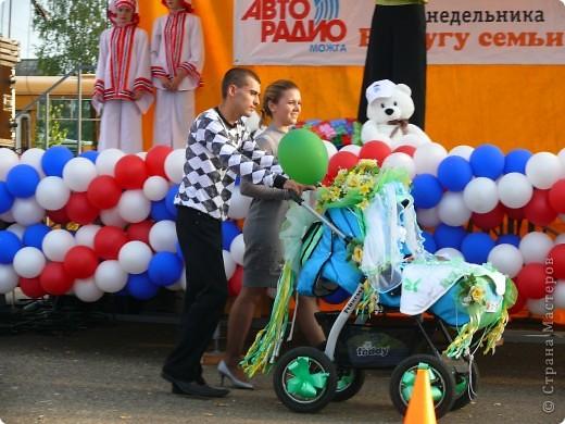 Первое место в конкурсе детских колясок - 2009 год. фото 10