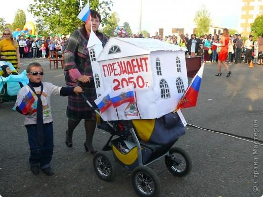 Первое место в конкурсе детских колясок - 2009 год. фото 33