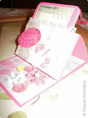 в розово фото 3